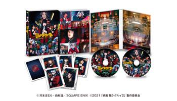 映画版第2弾『賭ケグルイ 絶体絶命ロシアンルーレット』Blu-ray&DVD化!