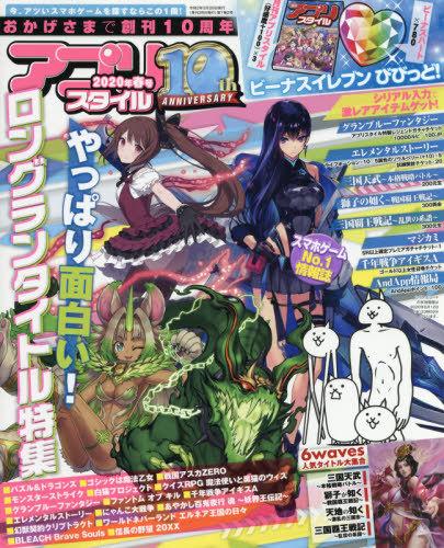 シリアル コード マジカミ 【DMM GAME】マジカミ夏の水着イベントはじまったぞい!