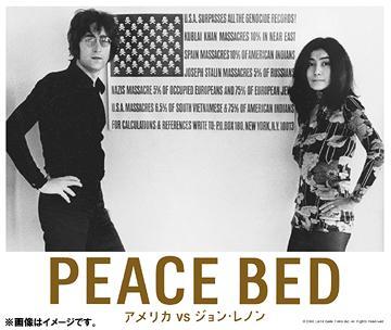 PEACE BED アメリカ VS ジョン・レノン [初回限定生産] 洋画 DVD - Neowing