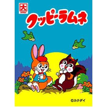 ラムネ グッピー クッピーラムネ4g 「駄菓子堂」