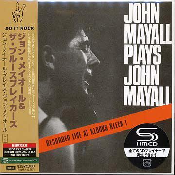 ジョン・メイオ-ル・プレイズ・ジョン・メイオール+5 [SHM-CD] [初回 ...