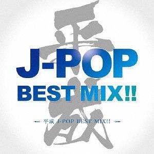 平成 J-POP BEST MIX!!
