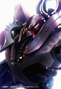 M3 ソノ 黒 キ 鋼