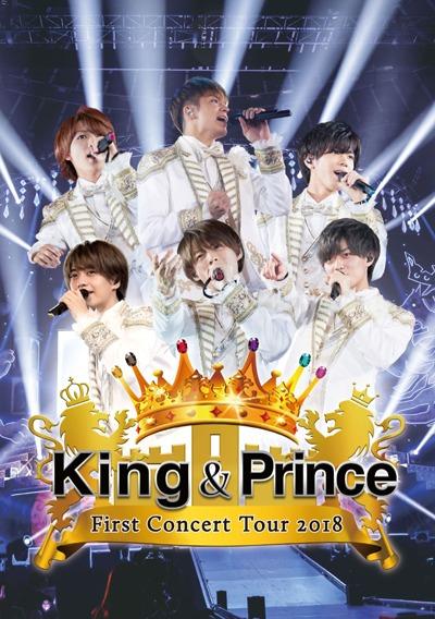 King & Prince King & Prince First Concert Tour 2018