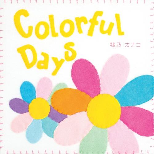 桃乃カナコ Colorful Days