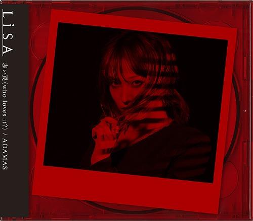 LiSA 赤い罠 (who loves it?)/ADAMAS