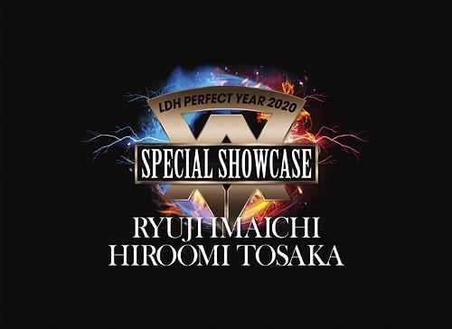 LDH PERFECT YEAR 2020 SPECIAL SHOWCASE RYUJI IMAICHI / HIROOMI ...