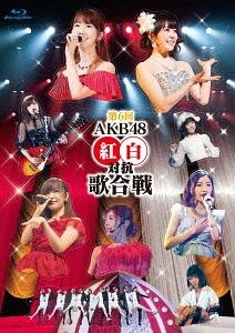 第6回 Akb48 紅白対抗歌合戦 Akb48 Blu Ray Neowing