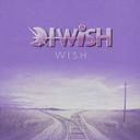 I WiSH/WISH