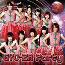 GYO-ZA Party