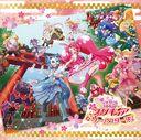 プリンセスプリキュア opの画像