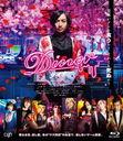 CD&DVD NEOWINGで買える「映画「Diner ダイナー」」の画像です。価格は6,380円になります。