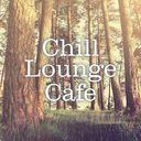 CD&DVD NEOWINGで買える「Chill Lounge Cafe」の画像です。価格は2,035円になります。