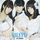 CD&DVD NEOWINGで買える「air summer / 至上の愛」の画像です。価格は1,019円になります。